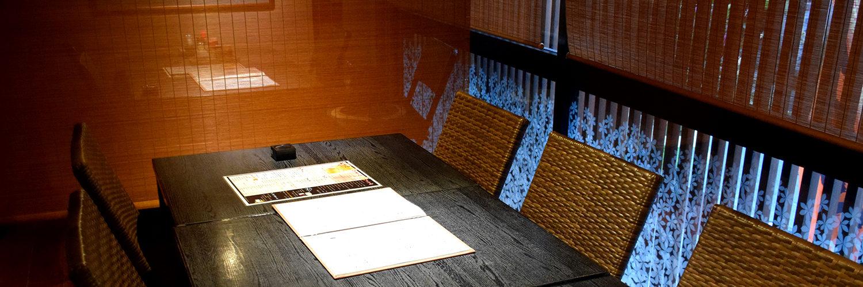 いけす和楽 ゑびす鯛 テーブル席